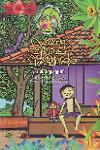 Thumbnail image of Book സുന്ദരം വീട്ടിലെ വിശേഷങ്ങള്