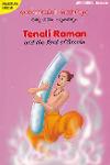 Thumbnail image of Book തെന്നാലി രാമനും ഒരു ഗജം പുകയും