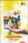 Thumbnail image of Book Vadamanja