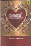 Thumbnail image of Book Vakku Pranayam Akumbol