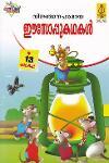 Thumbnail image of Book Vinjanaparamaya Esoppukathakal