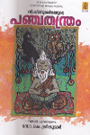 Thumbnail image of Book Vishnu Sharmayute Panchathanthram