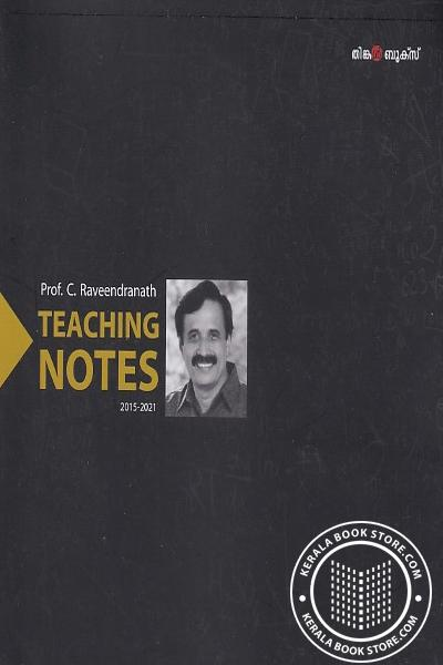 Cover Image of Book ടീച്ചിംഗ് നോട്ട്സ് 2015-2021