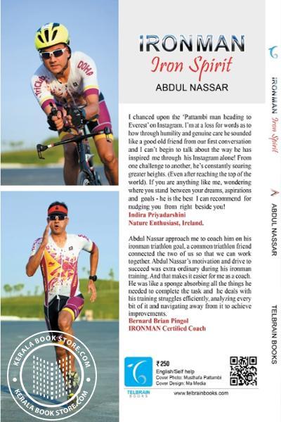 back image of Ironman Iron Spirit