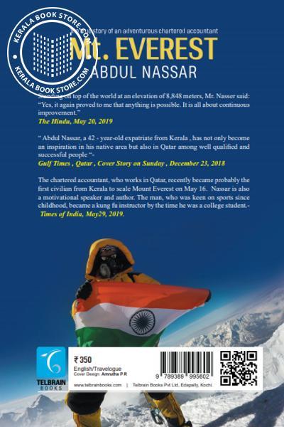 back image of Mt Everest