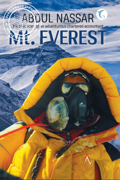 Cover Image of Book Mt Everest