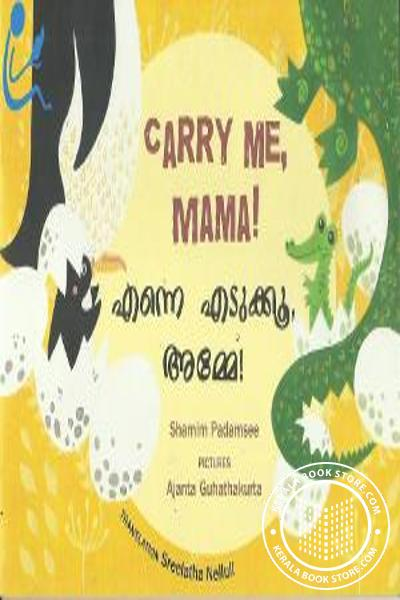 Cover Image of Book Carry Me, Mama