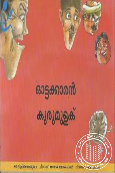 Cover Image of Book Ottakkaran Kurumulagu