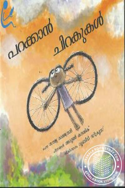 Cover Image of Book Parakkan Chirakukal