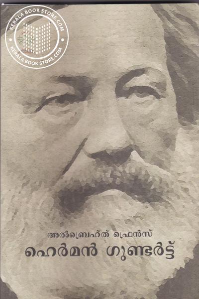 Cover Image of Book Hermman Gundert