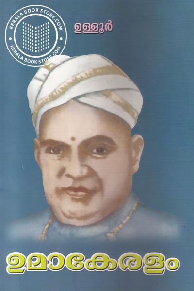 Cover Image of Book Umakeralam