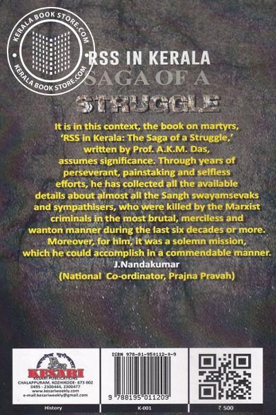 back image of RSS IN KERALA-Saga of a Struggle