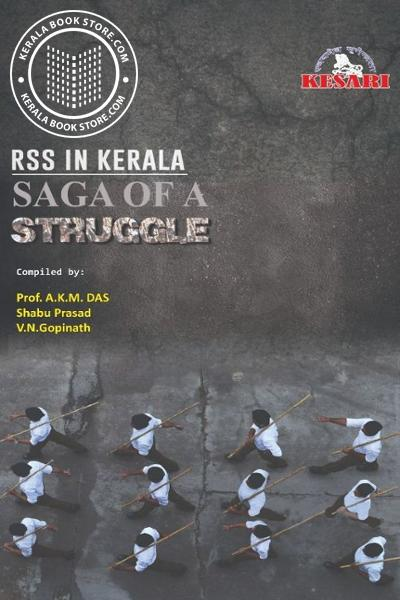 Cover Image of Book RSS IN KERALA-Saga of a Struggle