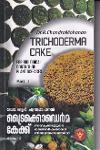 Thumbnail image of Book Trichoderma Cake