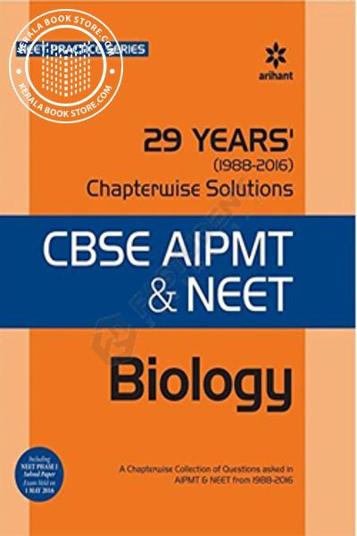 Image of Book 29 YEARS CHAPTERWISE SOLUTIONS CBSE NEET and AIPMT BIOLOGY