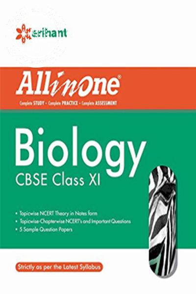 Cover Image of Book ALL IN ONE BIOLOGY CLASS XI