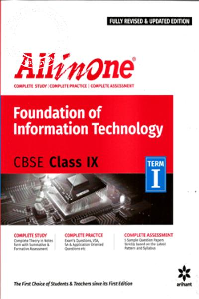 Cover Image of Book ALL IN ONE INFORMATION TECHNOLOGY CBSE CLASS IX -TERM-I