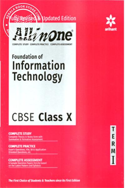 Cover Image of Book ALL IN ONE - INFORMATION TECHNOLOGY CLASS X CBSE -TERM-I