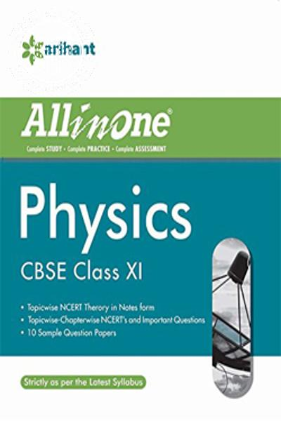 ALL IN ONE PHYSICS CLASS XI