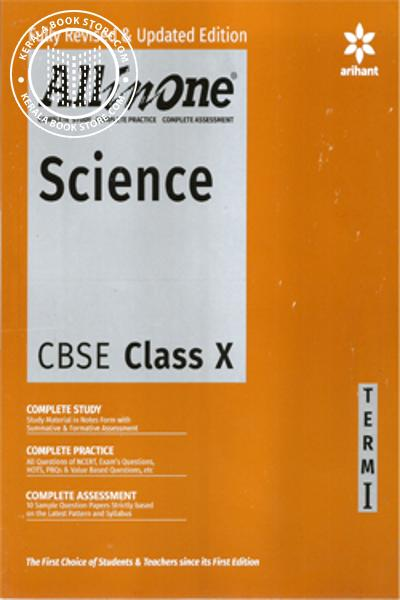 Image of Book ALL IN ONE - SCIENCE CBSE CLASS X-TERM-I