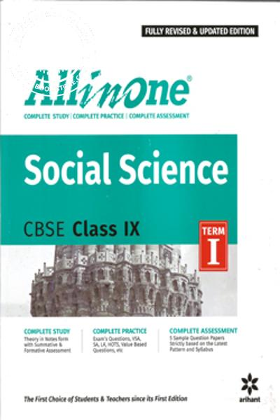 Cover Image of Book ALL IN ONE SOCIAL SCIENCE CBSE CLASS IX TERM - I