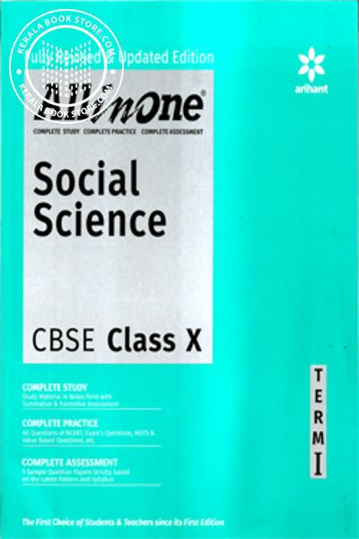 Cover Image of Book ALL IN ONE - SOCIAL SCIENCE CBSE CLASS X -TERM-I