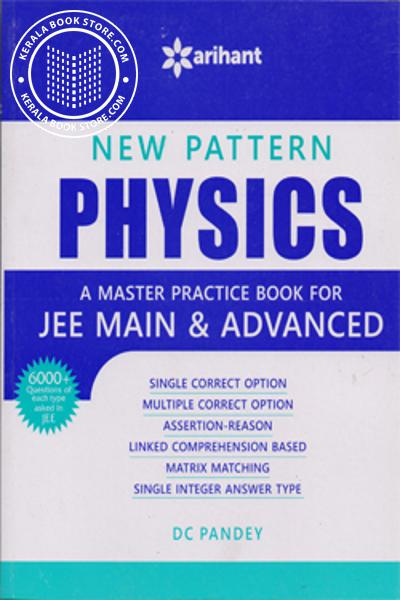 ARIHANT NEW PATTERN PHYSICS