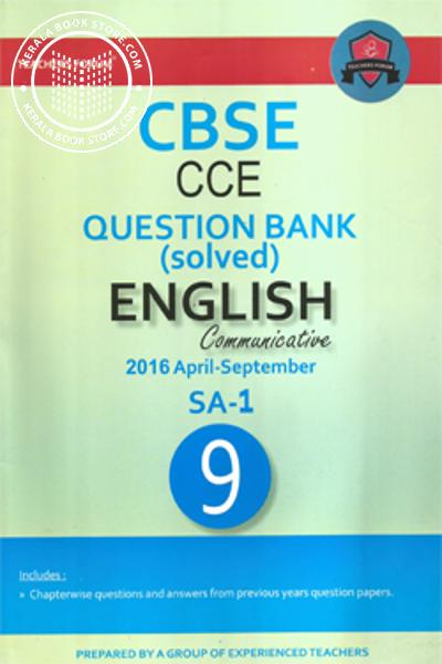 CBSE CCE QUESTION BANK -SOLVED- ENGLISH COMMUNICATIVE - CLASS IX