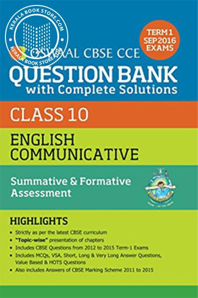 Cover Image of Book CBSE CCE QUESTION BANK -SOLVED- ENGLISH COMMUNICATIVE - CLASS X