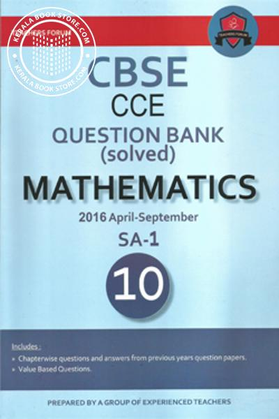 Cover Image of Book CBSE CCE QUESTION BANK -SOLVED- MATHEMATICS - CLASS X