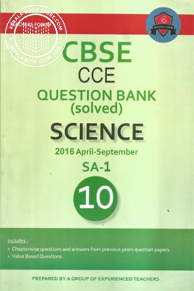 Cover Image of Book CBSE CCE QUESTION BANK -SOLVED- SCIENCE - CLASS X