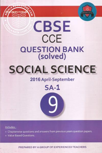 Image of Book CBSE CCE QUESTION BANK -SOLVED- SOCIAL SCIENCE - CLASS IX