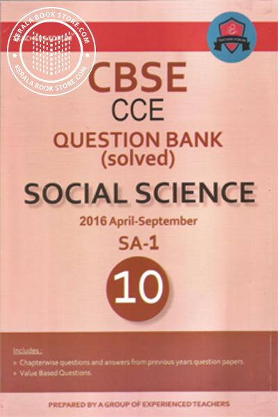 Cover Image of Book CBSE CCE QUESTION BANK -SOLVED- SOCIAL SCIENCE - CLASS X