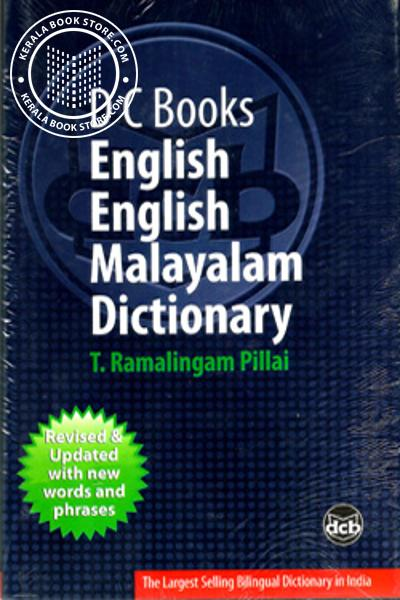 D C BOOKS ENGLISH ENGLISH MALAYALAM DICTIONARY