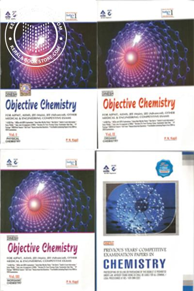 Image of Book DINESH OBJECTIVE CHEMISTRY - VOL - I-II and III