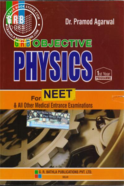 Image of Book GRB OBJECTIVE PHYSICS FOR NEET-VOL 1