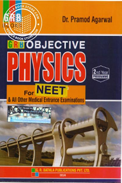 Image of Book GRB OBJECTIVE PHYSICS FOR NEET-VOL 2