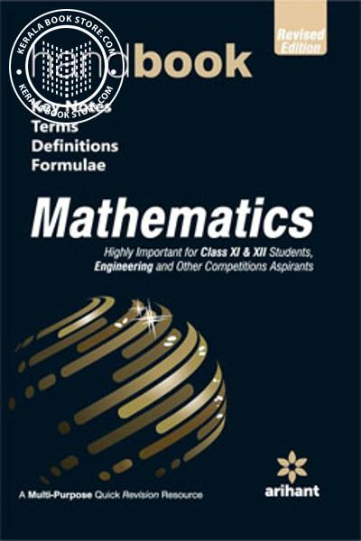 Image of Book HAND BOOK - MATHEMATICS