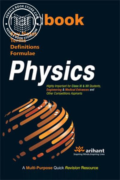 HAND BOOK - PHYSICS