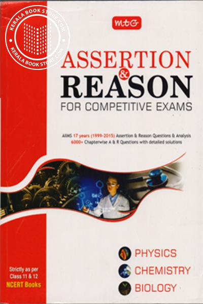 MTG ASSERTIONandREASON- FOR COMPETITIVE EXAMS
