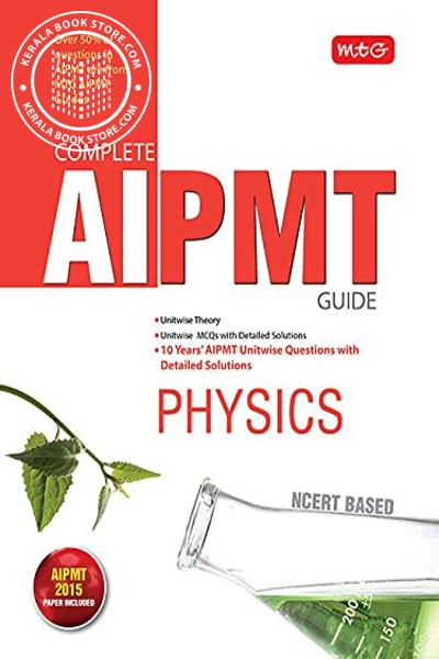 Cover Image of Book MTG - COMPLETE AIPMT PHYSICS
