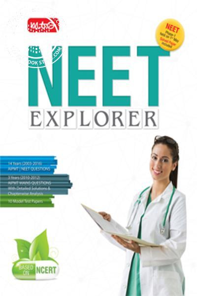 Image of Book MTG NEET EXPLORER 2016