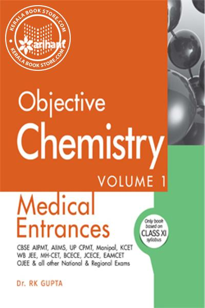 Cover Image of Book OBJECTIVE CHEMISTRY VOL - 01
