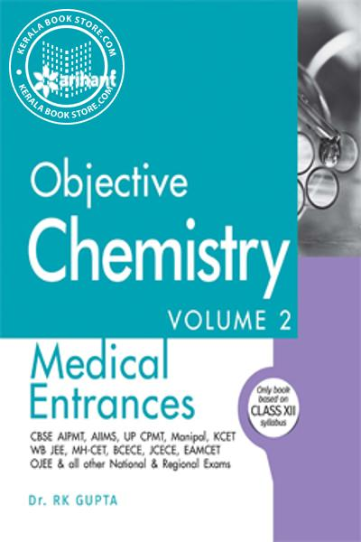 Cover Image of Book OBJECTIVE CHEMISTRY VOL - 02
