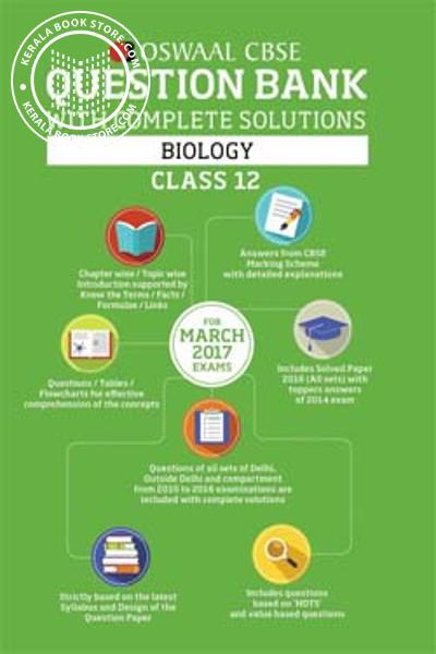 Cover Image of Book OSWAAL CBSE QUESTION BANK-BIOLOGY- CLASS XII