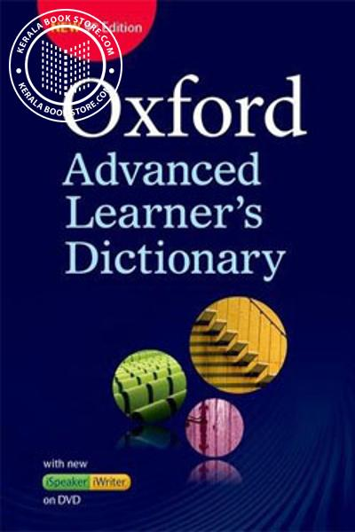 Cover Image of Book OXFORD ADVANCED LEARNERS DICTIONARY