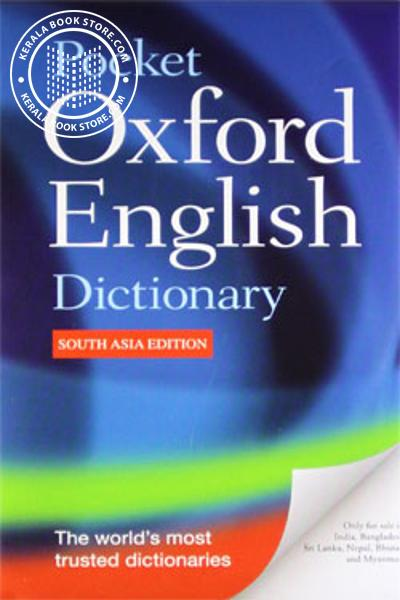 POCKET OXFORD ENGLISH DICTIONARY -SOUTH ASIA EDITION-