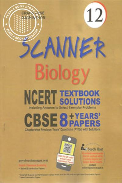 Cover Image of Book SCANNER BIOLOGY-12