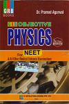 Thumbnail image of Book GRB OBJECTIVE PHYSICS FOR NEET-VOL 1