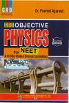 Thumbnail image of Book GRB OBJECTIVE PHYSICS FOR NEET-VOL 2